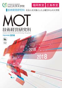 motpamphlet2018s.jpg