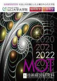 MOT2022.jpg